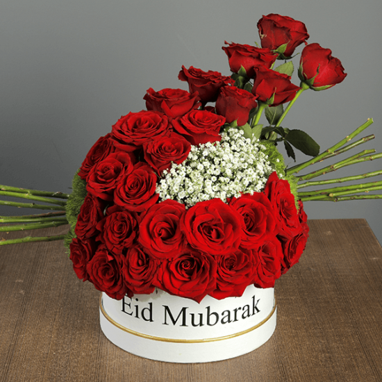 Eid Gift - Red Roses