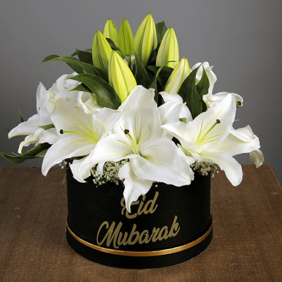 Eid Gift - White Lilies