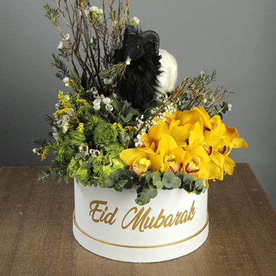 Eid Gift - Yellow Cymbidium