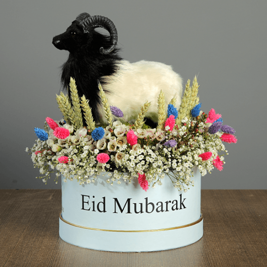 Eid Gift in Blue Box