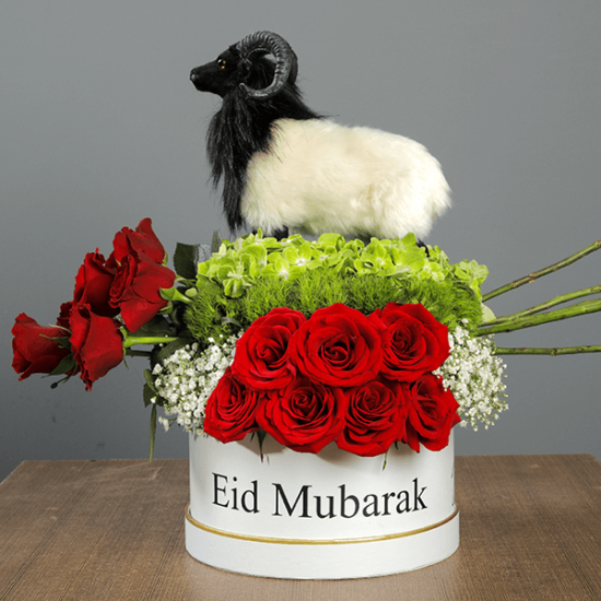Eid Special Gift Box
