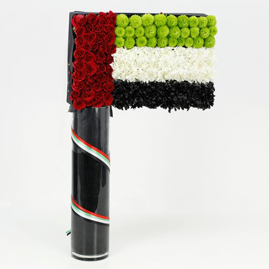 UAE Flag Day Exquisite Flower Arrangement