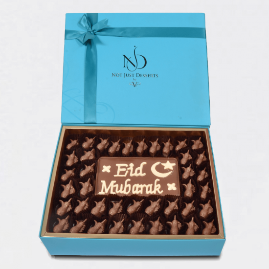 EID Gift Box (41 PCs Chocolates)