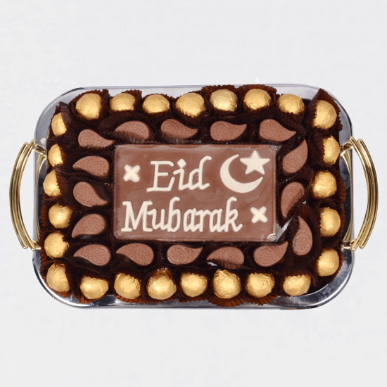 EID Chocolate Hamper